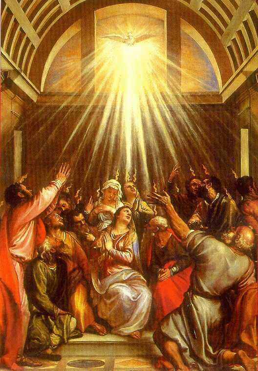 Acts 2 CSB - Pentecost - When the day of ... - Bible Gateway