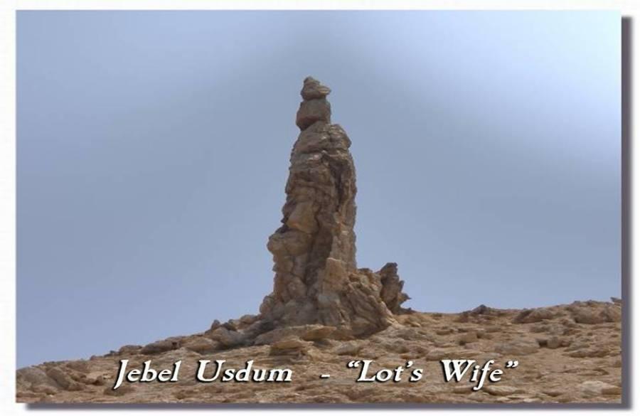 Lot's wife - pillar of salt